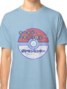 Pokemon Centre! Classic T-Shirt