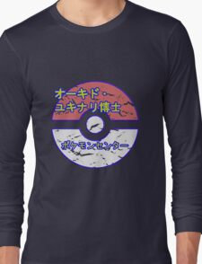 Pokemon Centre! Long Sleeve T-Shirt