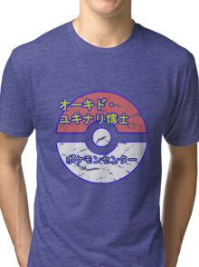 Pokemon Centre! Tri-blend T-Shirt