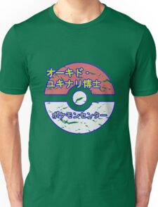 Pokemon Centre! Unisex T-Shirt