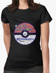 Pokemon Centre! Womens Fitted T-Shirt