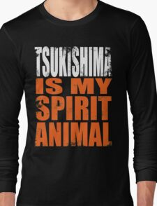 Tsukishima is my Spirit Animal Long Sleeve T-Shirt