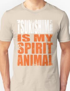 Tsukishima is my Spirit Animal Unisex T-Shirt