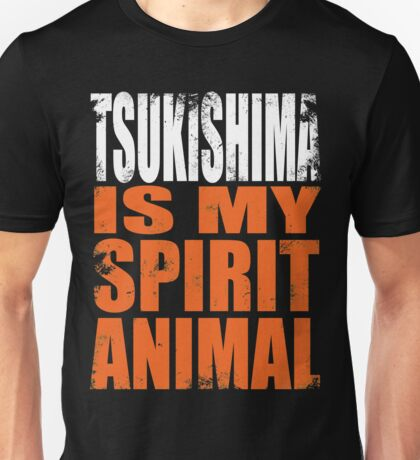 Tsukishima is my Spirit Animal Unisex T-Shirt