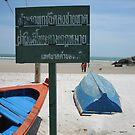 Low Tide on South Takiap Beach by M-EK