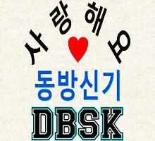 ㋡♥♫Love DBSK Splendiferous K-Pop Clothes & Stickers♪♥㋡ Hoodie