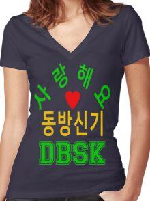 ㋡♥♫Love DBSK Splendiferous K-Pop Clothes & Stickers♪♥㋡ Women's Fitted V-Neck T-Shirt