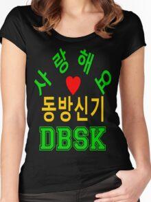 ㋡♥♫Love DBSK Splendiferous K-Pop Clothes & Stickers♪♥㋡ Women's Fitted Scoop T-Shirt