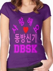 ㋡♥♫Love DBSK Splendiferous K-Pop Clothes & Stickers♪♥㋡ Women's Fitted Scoop T-Shirt