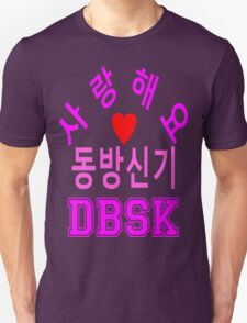 ㋡♥♫Love DBSK Splendiferous K-Pop Clothes & Stickers♪♥㋡ Unisex T-Shirt