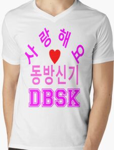 ㋡♥♫Love DBSK Splendiferous K-Pop Clothes & Stickers♪♥㋡ Mens V-Neck T-Shirt