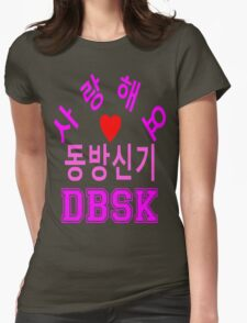 ㋡♥♫Love DBSK Splendiferous K-Pop Clothes & Stickers♪♥㋡ Womens Fitted T-Shirt