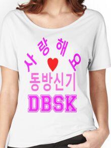 ㋡♥♫Love DBSK Splendiferous K-Pop Clothes & Stickers♪♥㋡ Women's Relaxed Fit T-Shirt
