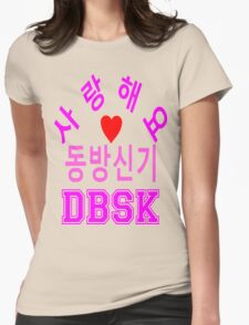 ㋡♥♫Love DBSK Splendiferous K-Pop Clothes & Stickers♪♥㋡ Womens Fitted T-Shirt