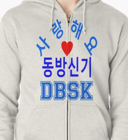 ㋡♥♫Love DBSK Splendiferous K-Pop Clothes & Stickers♪♥㋡ Zipped Hoodie