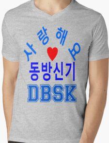㋡♥♫Love DBSK Splendiferous K-Pop Clothes & Stickers♪♥㋡ Mens V-Neck T-Shirt