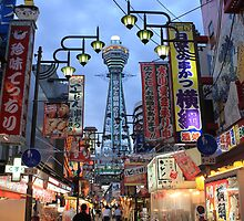 Downtown Osaka  by BlackhawkRogue