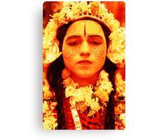 Rama Canvas Print