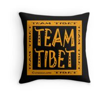 Team Tibet Throw Pillow