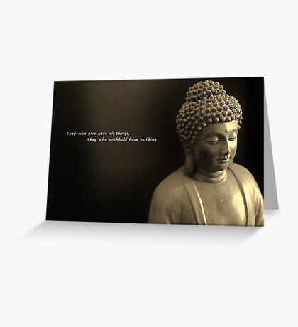 Words of Wisdom Greeting Card