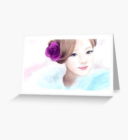 twinkle Greeting Card