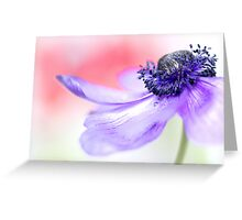 Smooth... Greeting Card