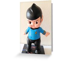 Beam me up! Kewpie Greeting Card