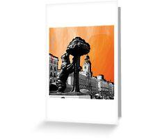 Puerta del Sol a Color Greeting Card