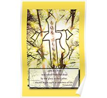 """Forgiven"" Cross of Jesus Yellow Poster"