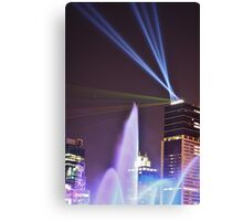Brisbane Laser Light Show Canvas Print