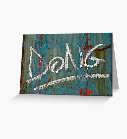 DONG Greeting Card
