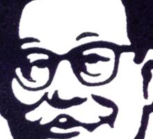Afro Sanders Sticker