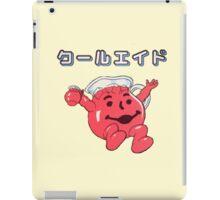 Kanji Kool-Aid iPad Case/Skin