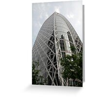 Tokyo Office Building Greeting Card