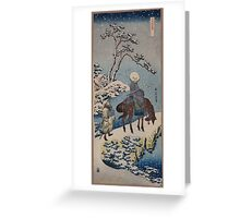 Two travelers one on horseback on a precipice or natural bridge during a snowstorm 001 Greeting Card