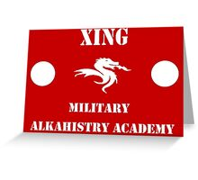 Empire of Xing Academy Greeting Card