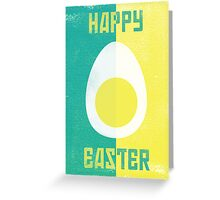 Rusky Easter Card - Turquoise & Yellow Greeting Card