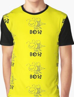 B自分 Graphic T-Shirt