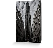 Skyscraper from top to bottom Greeting Card