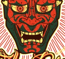 Dark Side Tattoo Parlour Sticker