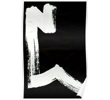 Macromannic Runes P Perch 003 Inverted Poster