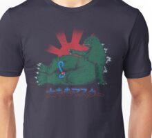 Thighzilla Unisex T-Shirt