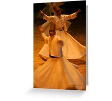 Sema - The Whirling Dervishs of Konya Greeting Card