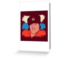 Gerard Greeting Card