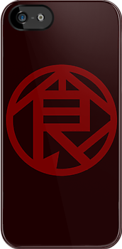 【2900+ views】NARUTO: Clan Symbol of AKIMICHI by Ruo7in