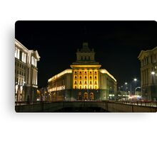 City Center of Sofia With Government and Business Buildings Canvas Print