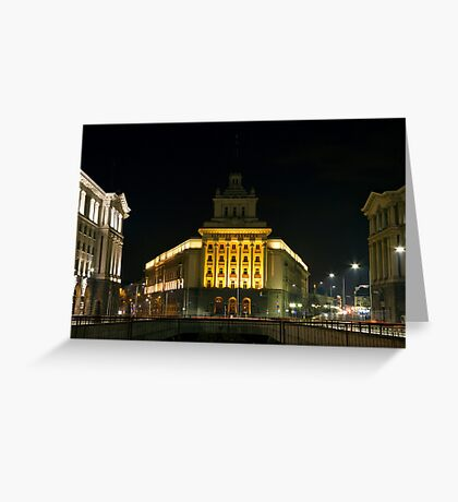 City Center of Sofia With Government and Business Buildings Greeting Card