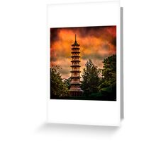Kew Gardens Pagoda Greeting Card