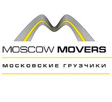 Moscow Movers by Nature Oriented