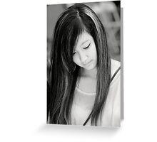 Young Korean Woman Greeting Card